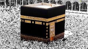 holy kaaba redim