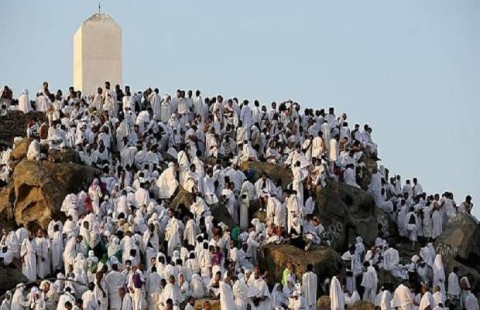 Un grand Jour avec tant de mérites : Le jour d'Arafa