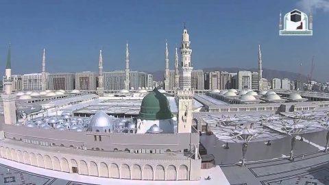 Les nobles caractères du Prophète Muhammad