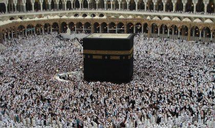 Oui, le Hajj a bien été annulé dans le passé