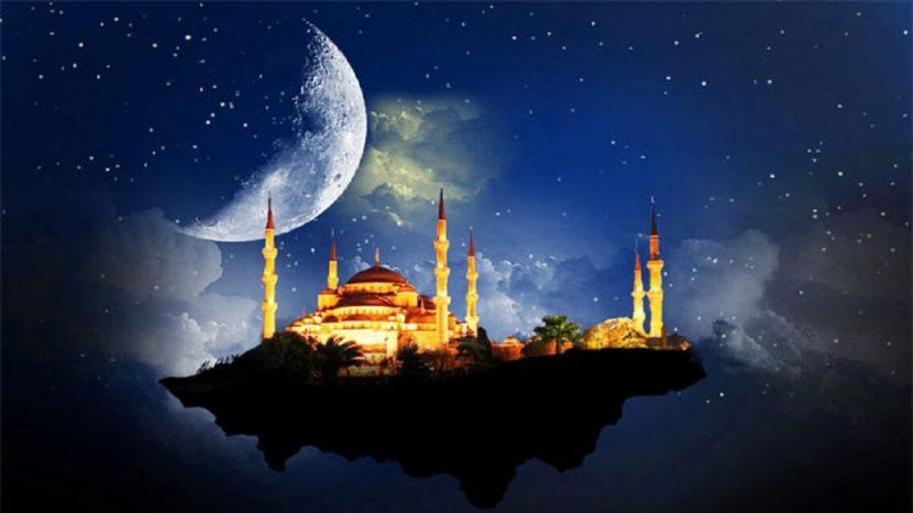 Les bienfaits des 3 autres mois sacrés de l'Islam
